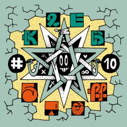 KLEBSTOFF #10 + #11 + EGGPLANT BUNDLE