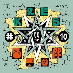 Klebstoff Bundle #7 + #9 + #10